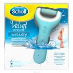 Электрическая пилка Scholl Velvet Smooth Wet & Dry